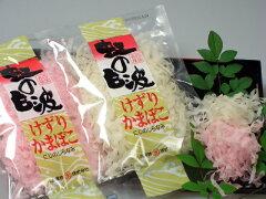 花かつお感覚の削り蒲鉾(けずりかまぼこ)紅白二袋贈答用削りかまぼこセット(紅1白1)