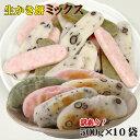 【送料無料】うさぎ 徳用生かき餅500g