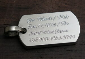 チタン製ドッグタグ/T2F04フォント/片面刻印33x18.6xt2mm/ミドルサイズ