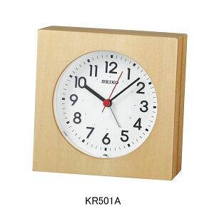 セイコー目覚まし時計KR501A電子音アラーム(スヌーズ機能)付きメーカー1年保証正規品セイコークロック