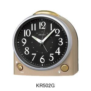 セイコー目覚まし時計KR502G選べるアラーム音(ベル音または電子音)(一発鳴り止め)ライト付きメーカー1年保証正規品セイコークロック