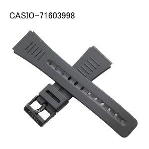 【ネコポス対応可】カシオ純正腕時計用バンド・ベルト/DBC-150/DBC-W151/DBC-310/DBC-80用ウレタン(合成ゴム)/黒色ブラックCASIO部品番号:71603998
