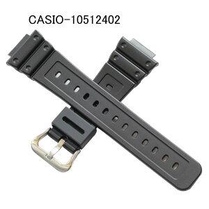 【ネコポス対応可】カシオ純正腕時計用バンド・ベルト/GW-M5600R用ウレタン/黒色ブラック(合成ゴム)CASIO部品番号:10306037(10512402)