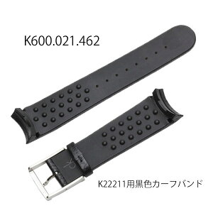 腕時計用バンドベルト/カルバンクライン純正K22211-ボールド用カーフ(型押し)/黒ブラックカルバンクライン部品番号:K600.021.462