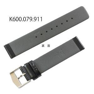 【お取り寄せ商品】カルバンクライン純正バンド・ベルト/K76222用レザー/黒色ブラック(尾錠付き)/時計側18ミリカルバンクライン部品番号:K600.079.911=K600079911