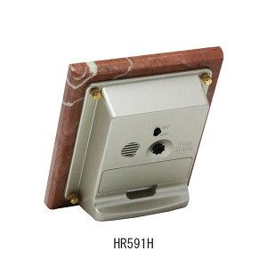 セイコー置き時計エンブレムHR591H(茶大理石)目覚まし時計(電子音)電池式・ルミブライト付メーカー1年保証SEIKO-Clock-EMBLEM-HR591H