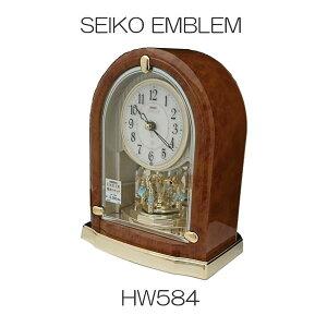 セイコー置き時計エンブレムHW584B電波時計(電池式)メーカー1年保証SEIKO-EMBLEM-HW584B