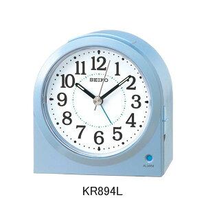 セイコー目覚まし時計KR894L(薄青)電子音アラーム(スヌーズ機能)付きメーカー1年保証正規品セイコークロック