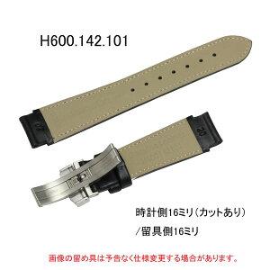 ハミルトン純正バンド・ベルト/チャタン専用カーフ/黒色ブラック/時計側16ミリ(カットあり)・留め具側16ミリ/HAMILTON部品番号:H600.142.101=H600142101