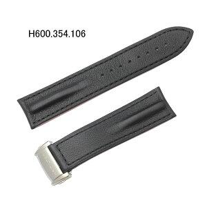 ハミルトン純正バンド・ベルト/パンユーロ-H354050/H354150用カーフ/黒色ブラック(裏面:赤色)/時計側22ミリ・尾錠側20ミリHAMILTON部品番号:H600.354.106=H600354106