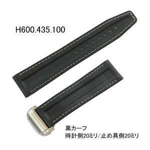 [Order] Hamilton Genuine Band Belt Belt Broadway-H435150/H435160 Calf/Black Black Watch side 22 mm, Buckle side 20 mm HAMILTON Part number: H600.435.100=H600435100