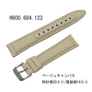 ハミルトン純正バンド・ベルトカーキ-H684810/H684812用キャンバス肌色ベージュ/時計側20ミリ・尾錠側18ミリHAMILTON部品番号:H600.684.123=H600684123