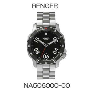 正規品ニクソン腕時計Ranger/Black(メンズ)/NA506000-00メーカー2年保証NIXON腕時計【送料無料】
