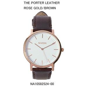 正規品ニクソン腕時計NA10582524-00PorterLeather(ポーターレザー)RoseGold/BrownJPN(ローズゴールド/ブラウン)メーカー2年保証NIXON腕時計