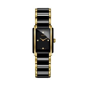正規品ラドー腕時計R20.845.71.2インテグラル(Sサイズ/レディース・ボーイズ)メーカー2年保証RADOINTEGRAL-R20845712【送料無料】
