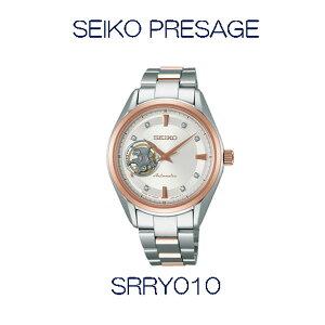 セイコー腕時計プレサージュ(PRESAGE)SRRY010メーカー1年保証正規品SEIKOPRESAGE【送料無料】