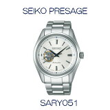 セイコー腕時計プレサージュ(PRESAGE)メーカー1年保証正規品SEIKOPRESAGE