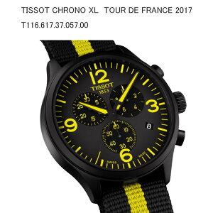 正規品ティソ腕時計T116.617.37.057.00黒文字盤/黒・黄色ファブリックバンド(クォーツ/電池式)TISSOTCHRONOXLTOURDEFRANCE2017(メンズ)メーカー2年保証TISSOT−T1166173705700