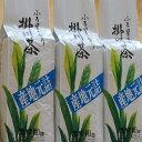 秋番茶 1.5kg 静岡茶 掛川茶 煎茶 お茶 緑茶 番茶 お徳用(離島、北海道、沖縄へは別途送料がかかります)送料別商品を同梱すると宅配送料が加算されてしまいますが ご注文後にお値引きいたします