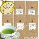 産地賞受賞 茶和家 自家製 掛川一番茶 600g (476円/100g) 送料無料 深蒸し茶