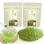 べにふうき茶粉末緑茶40g2本送料無料3セットご注文毎に2本プレゼント花粉症の季節に人気のお茶メチル化カテキン