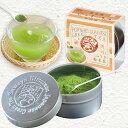 掛川産 粉末 べにふうき 茶 40g缶 6個以上同梱注文で送料無料 プチギフト 世界の農業遺産認定茶草場農法茶