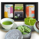 茶和家贅沢チョコと濃い八十八夜茶詰め合わせギフト送料無料