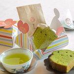 プチギフトお配りお持たせ八十八夜茶の香りを楽しむお茶と焼き菓子(茶パウンドケーキ1個/産地賞受賞掛川茶ティーバッグ2.5g1袋)