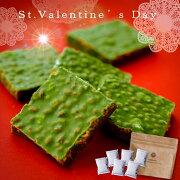 バレンタイン クランチ クーベルチュールホワイトチョコレート