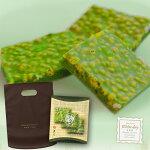 プチギフト退職お礼べにふうき茶玄米クランチチョコ3粒15個以上同梱で送料無料(本州四国九州)ラッピング袋無料クーベルチュールホワイトチョコレート手土産お配りおもたせ