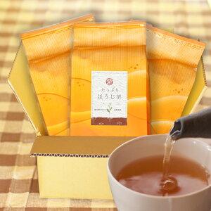 茶和家 たっぷり ほうじ茶900g(300gx3本)(222円/100g)送料無料