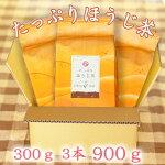 たっぷりほうじ茶1050g×3本送料無料お茶農家木村園自家売り掛川茶