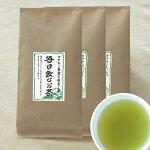 園主お勧め!毎日飲むお茶180g3本メール便送料無料お茶農家木村園自家売り掛川深蒸し茶