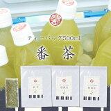 今日からエコ♪ペットボトル用水出し番茶3g30袋入3個セットだとさらに1割引&送料無料