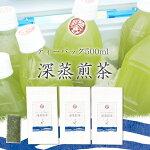 今日からエコ♪ペットボトル用水出し煎茶3g15袋入3個セットだとさらに1割引&送料無料