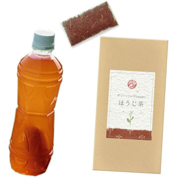 お茶 緑茶 ペットボトル500ml用水出しほうじ茶ティーバッグ2.5g×20個入【水出し緑茶】