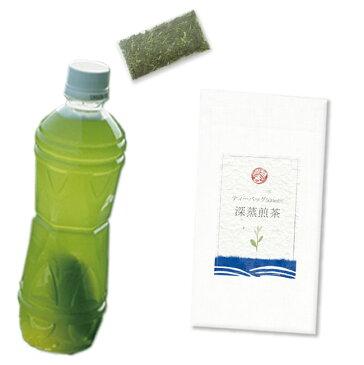 茶和家 ペットボトル・マグボトル用 一番茶 ティーバッグ 15個入 送料無料