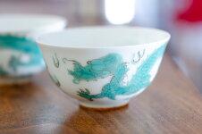 湯のみ煎茶碗茶杯景徳鎮緑彩雲龍杯40ml〜50ml1個中国茶器湯飲み湯呑み平盃おちょこお猪口酒器にも