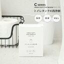 液体ブルーレット除菌EX パワースプレッシュの香り 無色の水 つけ替用 70ml 【正規品】