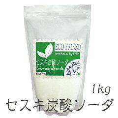 あさイチで紹介されたセスキ炭酸ソーダ水とプリン状石鹸(せっけん)が話題に!効能と作り方まとめ