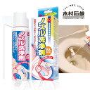 温水洗浄便座のノズル洗浄剤 / ウォシュレット洗浄剤 ノズルクリーナー ノズル洗浄剤 トイレ用洗剤