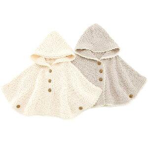 ★アウトレットLily ivory ポンチョ(80〜130cm)【秋物】キムラタンの子供服