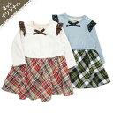 ♪子供服♪゜☆+. ネットオリジナル商品 . +☆゜ 【10/27販売開始】Biquette ワンピース (80〜1...
