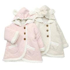 ♪子供服♪【9/24販売開始】coeur a coeur うさみみコート (80〜100cm)【冬物】キムラタンの子供服