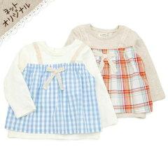 ♪子供服♪゜☆+. ネットオリジナル商品 . +☆゜ Biquette レイヤード風Tシャツ (80〜130cm)【...