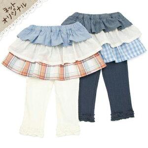 ゜☆+. ネットオリジナル商品 . +☆゜ Biquette スカート付スパッツ (80〜13…