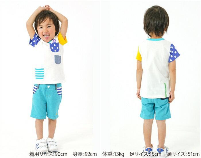 LaChiave半袖Tシャツ(80〜130cm)