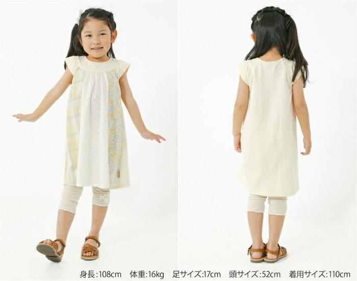 Lilyivoryワンピース(80〜130cm)