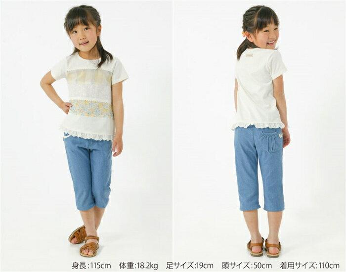 Lilyivory半袖Tシャツ(80〜130cm)