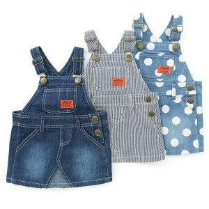 【送料無料】【50%OFF SALE アウトレットセール】Bobson (ボブソン) ジャンパースカート (80〜130cm) キムラタン 子供服